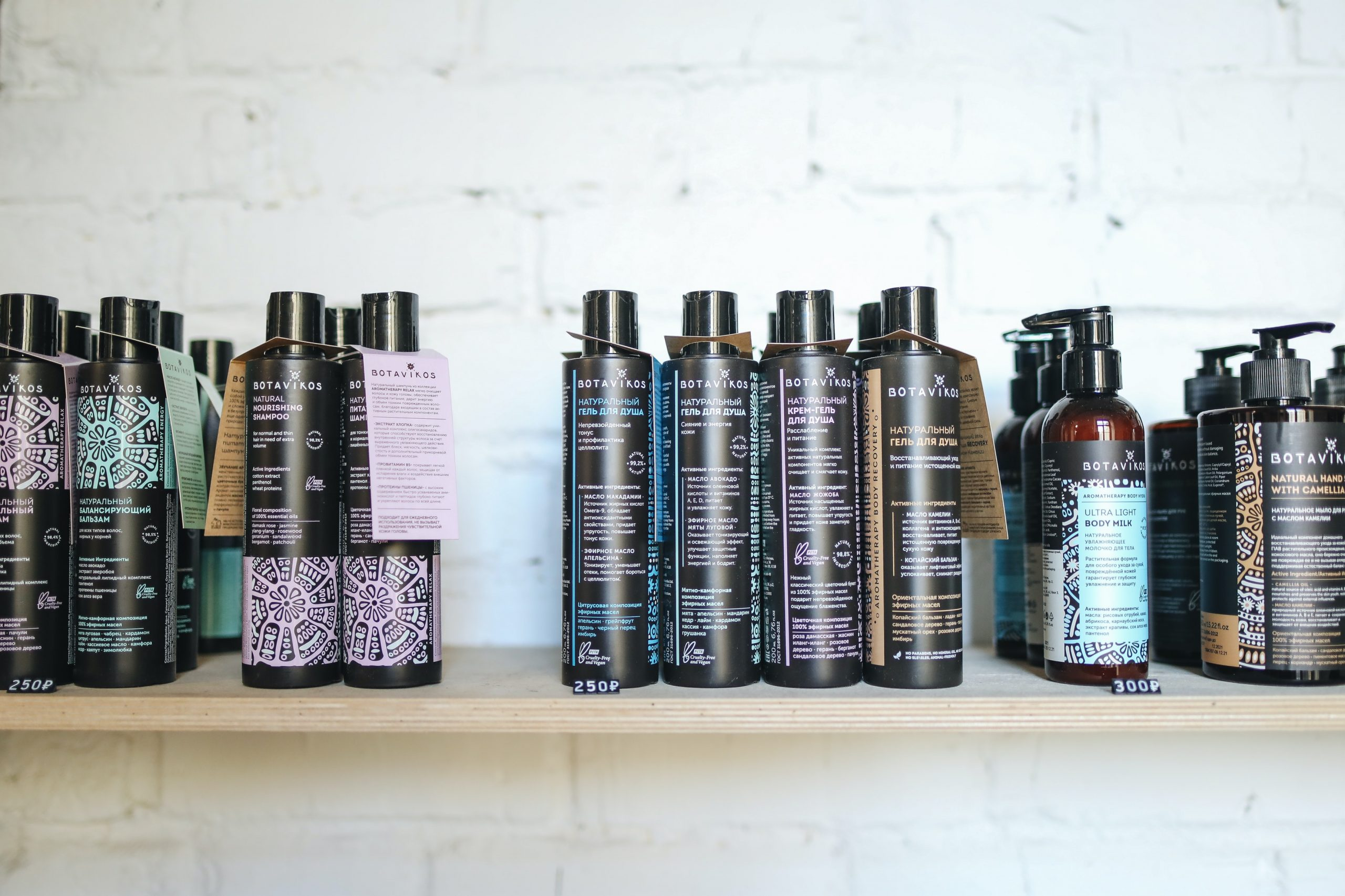 Best Dry Shampoo for Hair Extensions